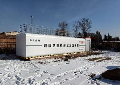 北方雪季撬装加油站使用现场