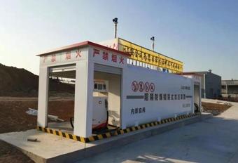 撬装加油站-15m³双平台