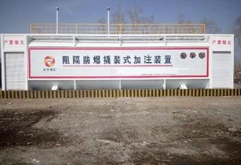 撬装加油站-45m³双平台