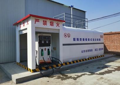 阻隔防爆撬装加油站应用案例