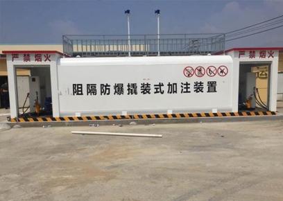 辽宁撬装加油站使用现场